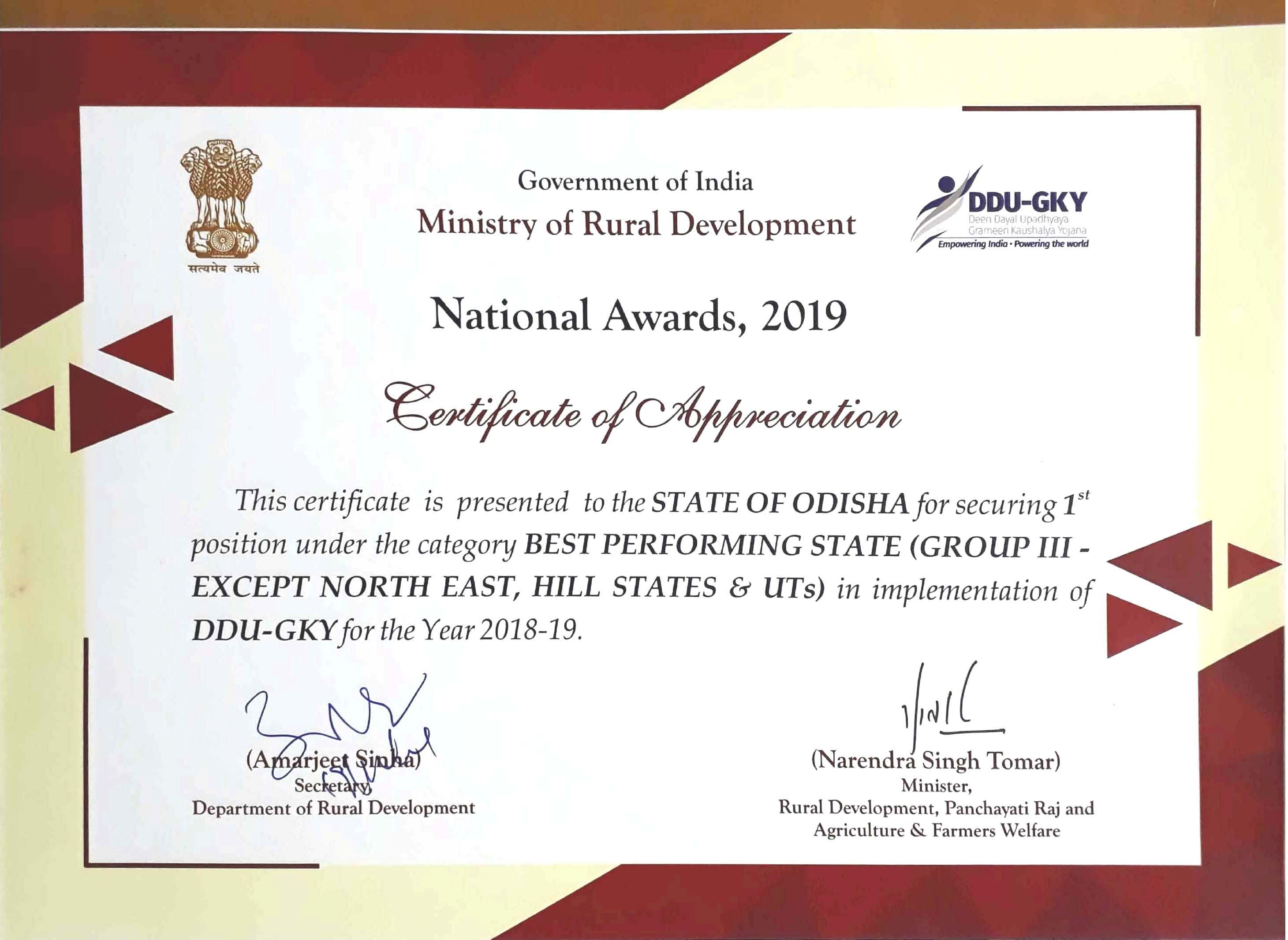 Award - Best State under DDU-GKY